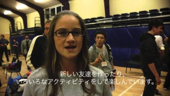 Embedded thumbnail for Christchurch Educated - Japanese Students Visit (JAPANESE)